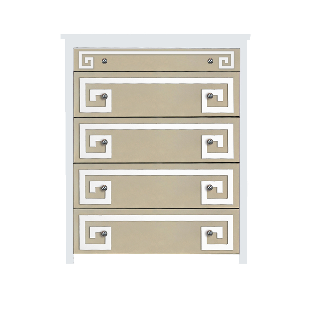 Ikea Koppang 5 Drawer Chest
